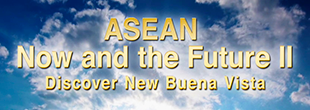 ASEAN Now and the Future II – Discover New Buena Vista