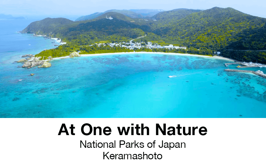 At One with Nature: National Parks of Japan