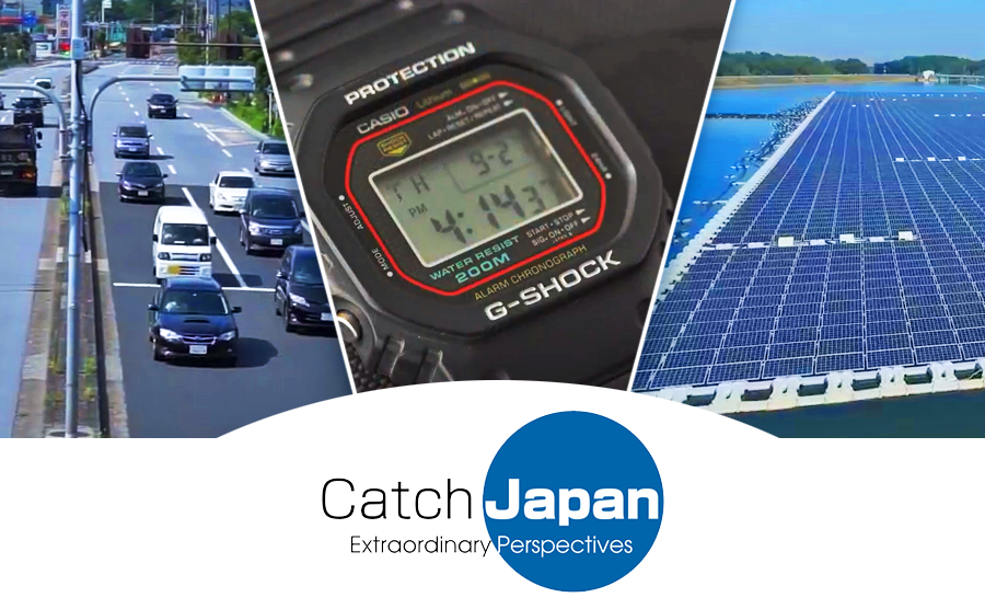 Catch Japan: Extraordinary Perspectives