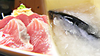 Japan Food Culture Quest: Saving the Home of Bonito
