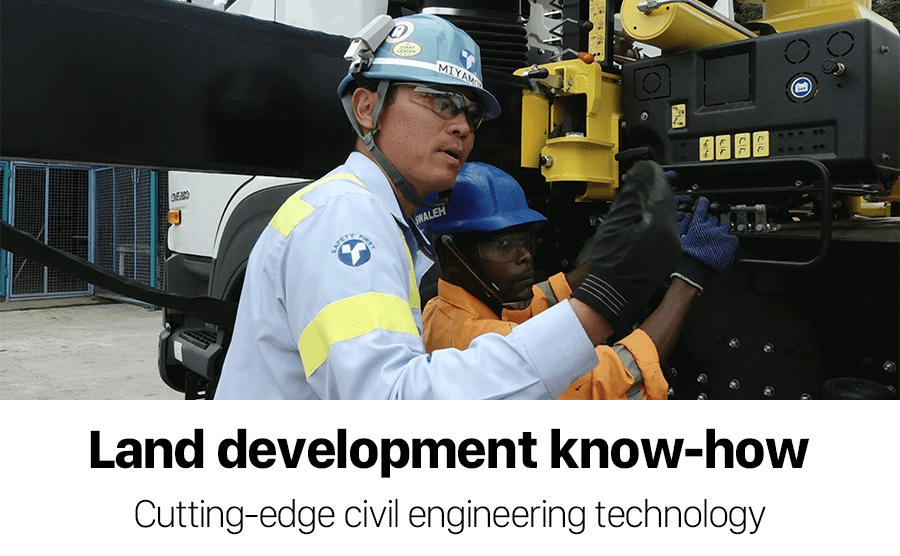 Land development know-how: Cutting-edge civil engineering technology