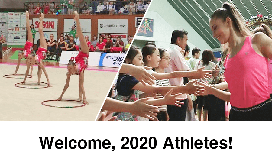 Welcome, 2020 Athletes! Host Town: Murayama